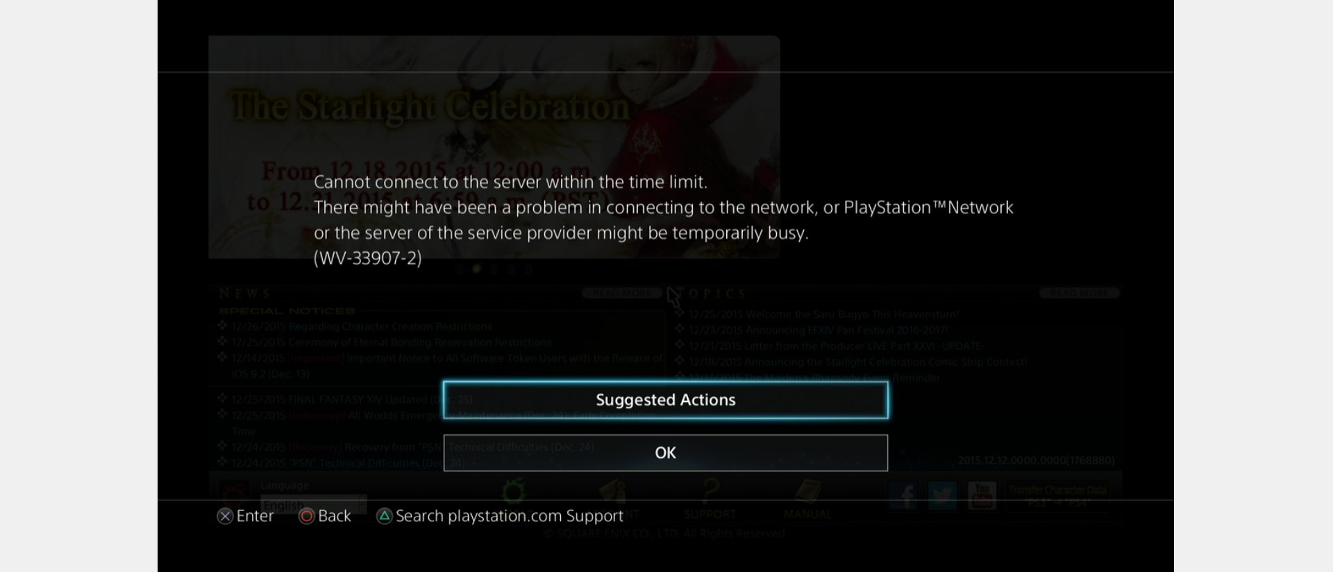 Anyone how to get past launcher issues? : ffxiv